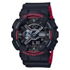 G-SHOCK - Reloj análogo/digital hombre ga-110hr-1adr