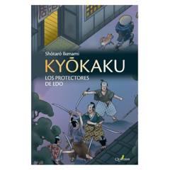 ALFAOMEGA QUATERNI - LIBRO KYOKAKU. Los protectores de Edo
