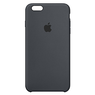 Cobertor iPhone 6 plus / 6s plus Gris