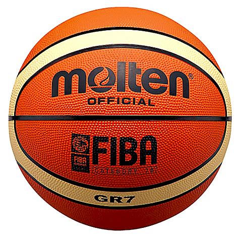 540d995898cb4 Mitre Balón Basquetbol Molten Gr7 Naranj - Falabella.com