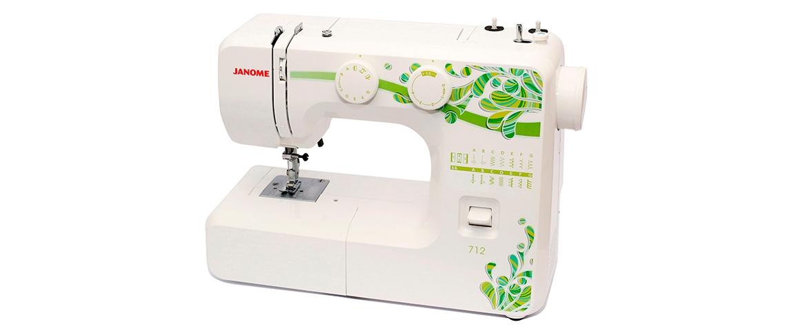 Janome Máquina de Coser 712 - Falabella.com