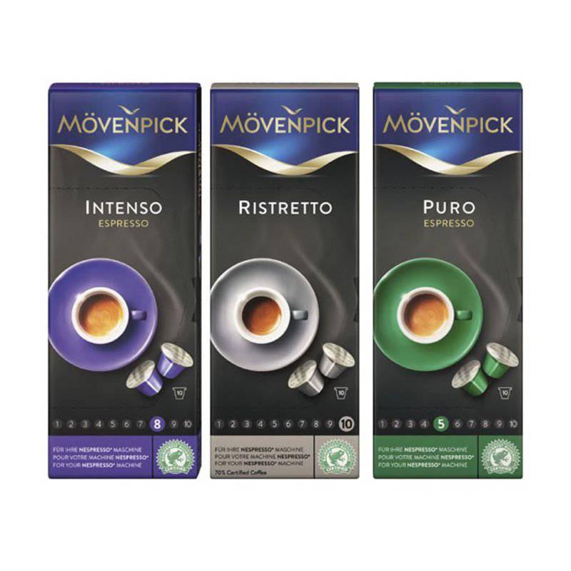 MOVENPICK - Pack 30 Cápsulas Espresso Para Nespresso