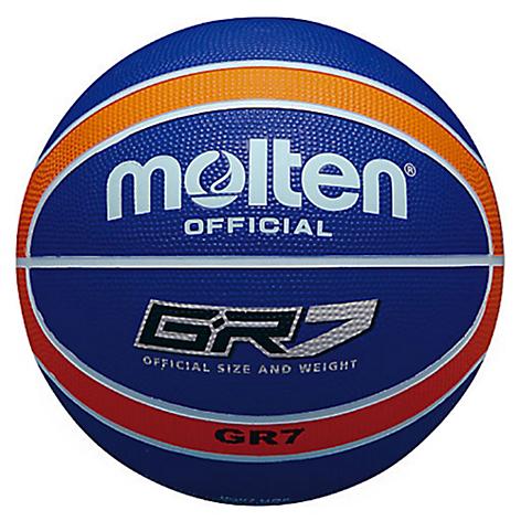 0c8d2a9dc569c Molten Balón Basquetbol N7 - Falabella.com