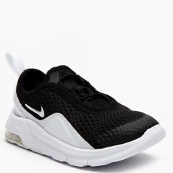 77754d0bb250d Nike. AIR MAX MOTION 2 Zapatilla Urbana Niño