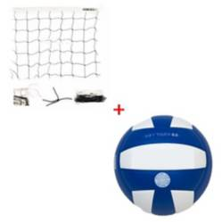 FORCECL - Kit Volley (Balon Soft Touch + Rodilleras Voley