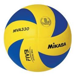 GILI SPORTS - Balón Volley Entrenamiento Mikasa Mva330