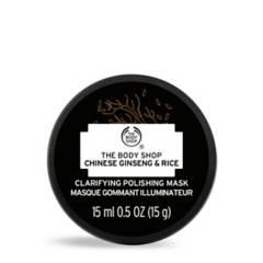 THE BODY SHOP - Mascarilla Facial Gingseng&Rice 12ml