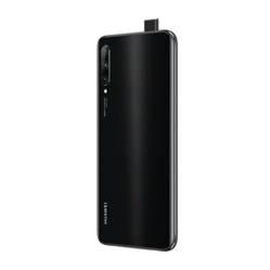 Smartphone Y9S 128GB.
