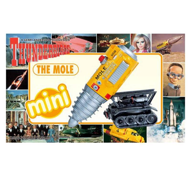 AOSHIMA - Thunderbird Mini The Mole