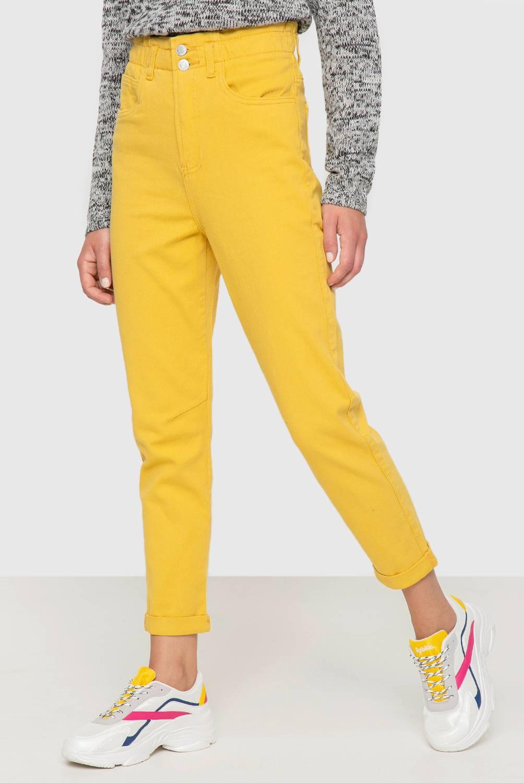 Sybilla - Jeans Slouchy Mujer
