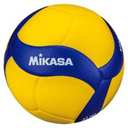 GILI SPORTS - Balón Voleibol Mikasa V200W