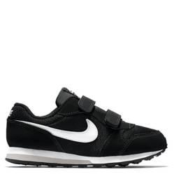 Nike - Zapatillas Runner niño