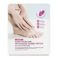 Coony - Mascarilla para manos Intensive Patch