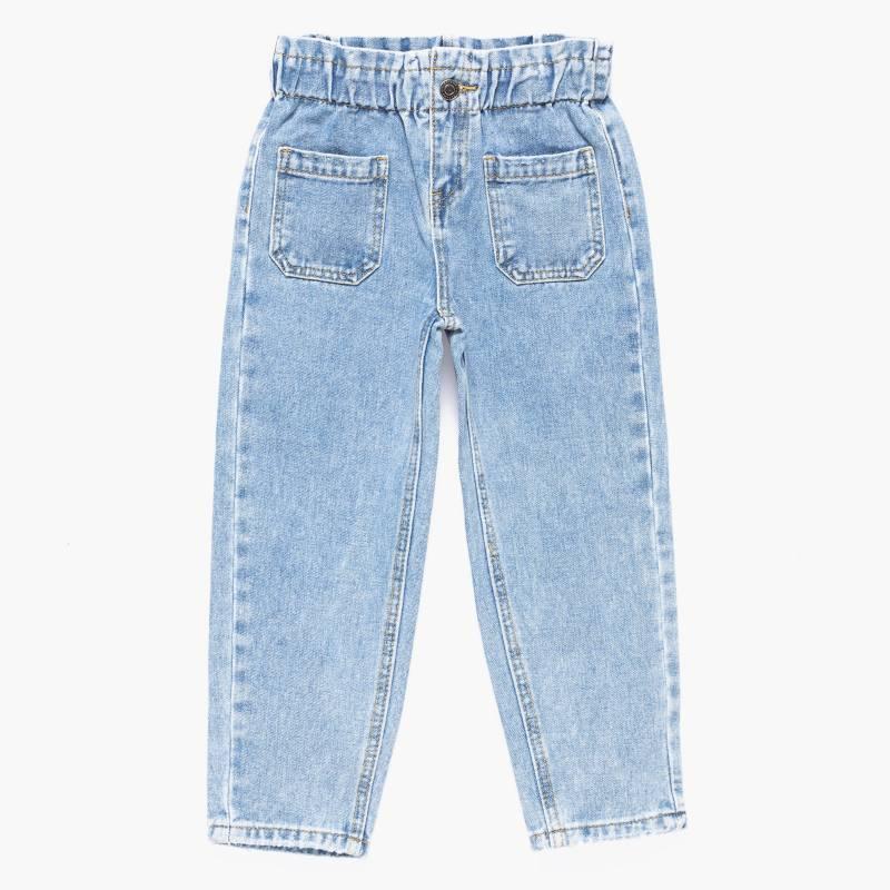 Yamp - Jean moda 2 a 8