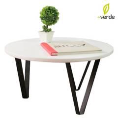 DKO Design - Mesa de centro
