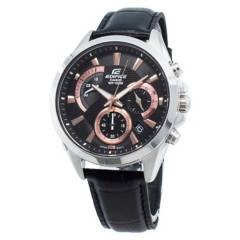 G-Shock - Reloj Hombre G-Shock Edifice