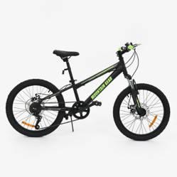 Mountain Gear - Bicicletas Infantil Mountain Gear Gull Pulgadas
