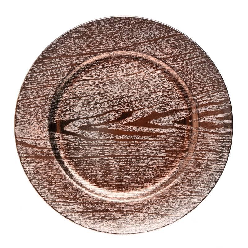 Mica - Base Plato Rosado/Gold 33 cm