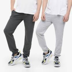Federation - Pantalon Niño Juvenil Pack x 2 Federation