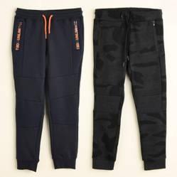 Yamp - Pantalón Yamp Pack x2 Niño
