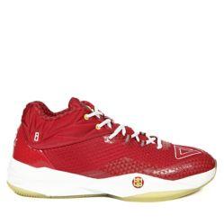 new concept 65b5d dc67d PEAK. Zapatillas Basketball Hombre ...