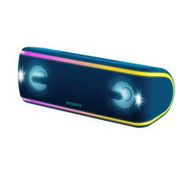 SONY - Parlante Bluetooth Sumergible XB41 - Azul