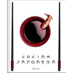 ORIGO - Cocina Japonesa