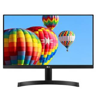 """LG - Monitor Led 27"""" Ips Mk600M"""