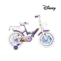 Monark - Bicicleta Monark Frozen Destiny