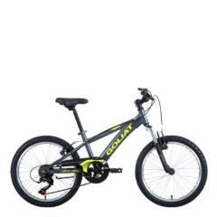 GOLIAT - Bicicleta Infantil Nazca Grafito Aro 20