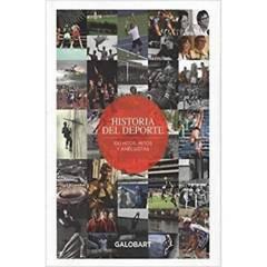 IBERO - Historia Del Deporte