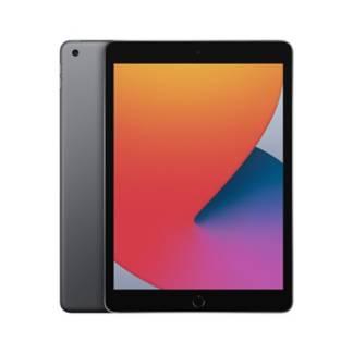 APPLE - iPad 8 - Wi-Fi 32GB Space Gray