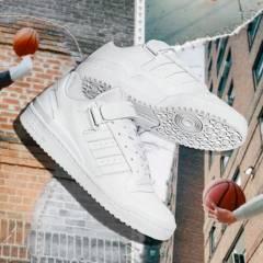 ADIDAS ORIGINALS - Zapatillas Urbanas Hombre adidas Forum Low