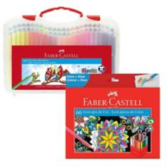 FABER CASTELL - Pack Colores y Plumones x 120