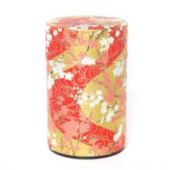 BASEMENT HOME - Canister 12cm