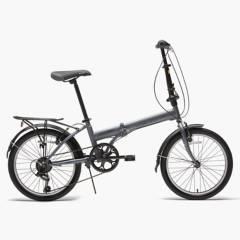 """SCOOP - Bicicleta FoldingBike Aro20"""" Gris"""