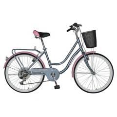SCOOP - Bicicleta Venezia Aro 24