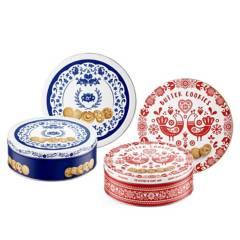 DANESITA - Pack x 2 Galletas Danesitas: Porcelain & Danish